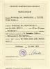 a08_sterbeurkunde_franz_kaupa_1979.png